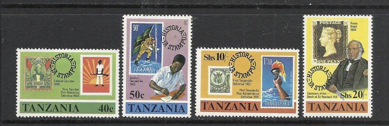 Tanzania #141-4 comp mint Scott cv $2.60 Stamps on Stamps
