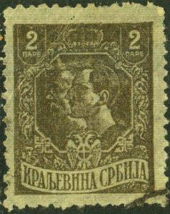 Serbia #156c Used