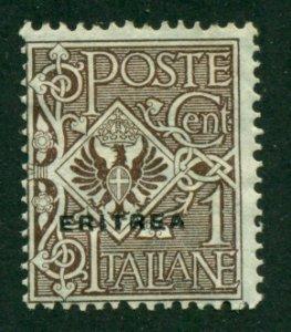 Eritrea 1924 #88 MH SCV (2020)=$8.50