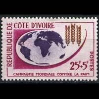 IVORY COAST 1963 - Scott# B16 FAO Set of 1 NH