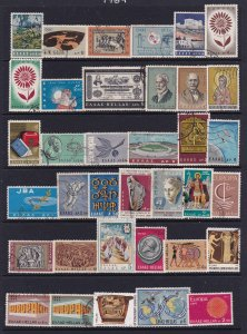 Greece a small collection builder modernish mainly used