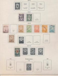 Bulgaria Epirus 1880s/1920s M&U Collection (Appx 90 Items) Ref DD643