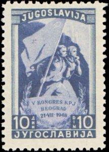 Yugoslavia #243-245, Complete Set(3), 1948, Hinged