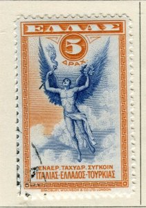 GREECE; 1933 early AIRMAIL issue fine used 5d. value
