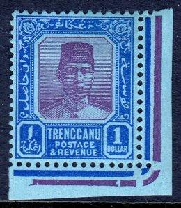 MALAYA (TRENGGANU) — SCOTT 36 (SG 42) — 1929 $1 SULTAN SULEIMAN — MH — SCV $15