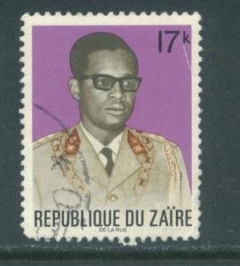 Zaire 769  Used