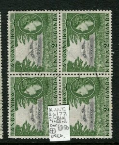 BRITISH KUT; 1950s early QEII pictorial issue fine used 2s. BLOCK