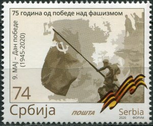 Serbia 2020. 75th Anniversary of End of World War II (MNH OG) Stamp