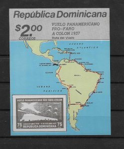 DOMINICAN REPUBLIC STAMPS MNH #JUNIOH23