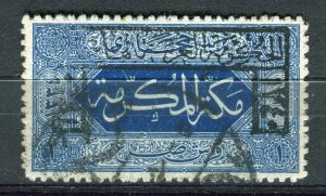 SAUDI ARABIA; 1922 Hejaz Hashemite 1340 Optd. fine used 1Pi BROKEN OPTD