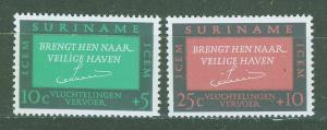 SURINAM/SURINAME 1966 MNH SC.B120/21 ICEM