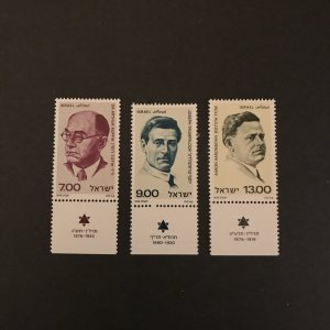 Israel 1979 #740-2 Tab, MNH