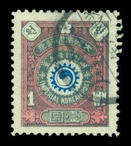 KOREA 1903 Yin Yang - Japanese print -  1wn rose & blue Scott # 53 used - Scarce