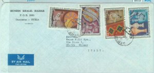 84518 - SYRIA  - POSTAL HISTORY -  AIRMAIL  COVER to ITALY   1977 - Artisan work