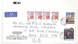 AI183 1993 Bahrain Clevedon GB Cover