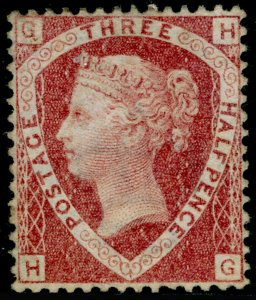 SG51, 1½d rose-red plate 1, M MINT. Cat £725. HG