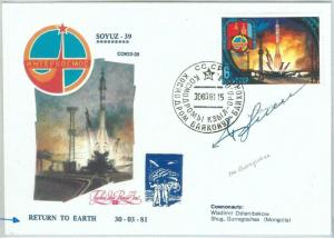 73912 - RUSSIA - POSTAL HISTORY - COVER - SPACE 1981  Signed Dzhanibekov
