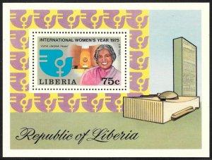 Liberia Mint Never Hinged ~ Souvenir Sheet ~ [9179]