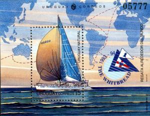 URUGUAY1506 MNH S/S SCV $5.00 BIN $3.25