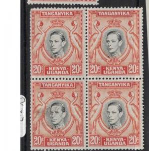 British KUT SG 139 Block of Four MNH (9dqj)