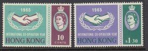 Hong Kong 222-3 ICY mint