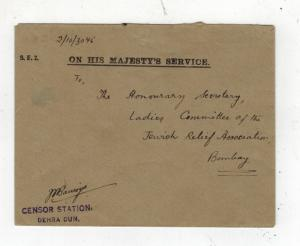 1940 Dehra Dun India POW Internment Camp Cover to Jewish  Relief Associat Bombay