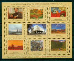 Art Paintings Museums Repin Aivazovsky Kyrgyzstan MNH stamp sheet