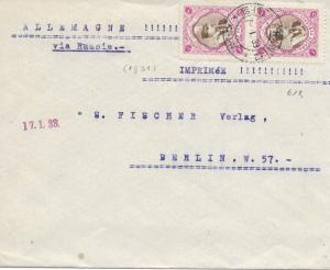 C) 1933 PERSIA VIA RUSSIE COVER TO BERLIN WITH 2 POSTES PERSANES