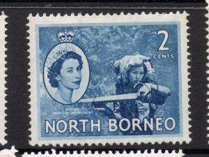 North Borneo 1954 QEII Early Issue Fine Mint Hinged 2c. 225331