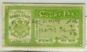 INDIAN STATES; Early 1900s classic State Revenue issue used, NABHA 1a.