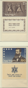 Israel Stamps Scott #86 To 91, Mint Never Hinged, 1954-5 Issues, With Tabs - ...