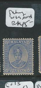 MALAYA PAHANG  (PP2607B)  15C  SG 39   MNH
