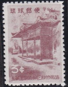 Ryukyu Islands 90 MNH (1961)