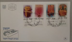Lotto Mix FDCs World, over 200 covers