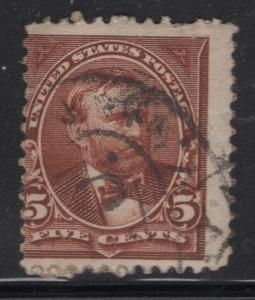 US 1884 Grant 5c Stamps with Shift Error Scott 255 F