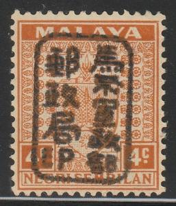 Malaya 1942 Jap Occu opt Negeri Sembilan 4c MLH SG unlisted (Black opt) MA1511