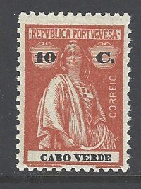 Cape Verde Sc # 183E mint hinged perf 12 X 11 1/2 (RS*)