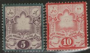 PERSIA MH Scott # 50-51 reprint? forgery? - remnant (2 Stamps) -1 (1)
