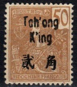 France Tchongking #28  F-VF Unused CV $25.00 (X2514)