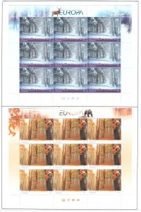 2011 Europa Cept Macedonia 2 Mini-Sheets Di 9 Values, the Forests, MNH