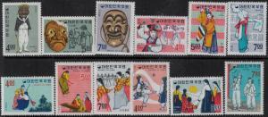 Korea 1967 SC 552-563 Mint SCV$ 47.05 Set