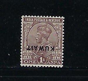 KUWAIT #2 1923-24  1A (DARK BROWN) INVERTED OVERPRINT - MINT HINGED