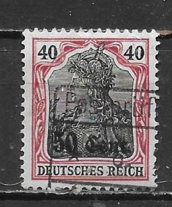 France N22 German Occupation Stamps Overprint Single Used (z1)