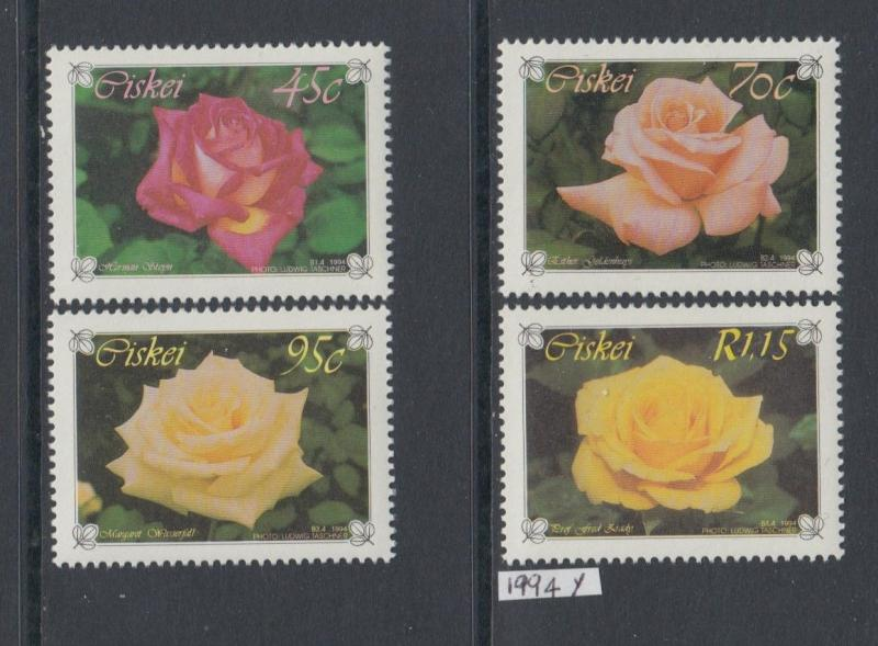 XG-AJ771 CISKEI - Flowers, 1994 Roses, 4 Values MNH Set