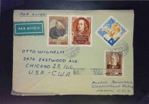 Russia 1975 Airmail Cover to USA / FRONT ONLY - Z1587