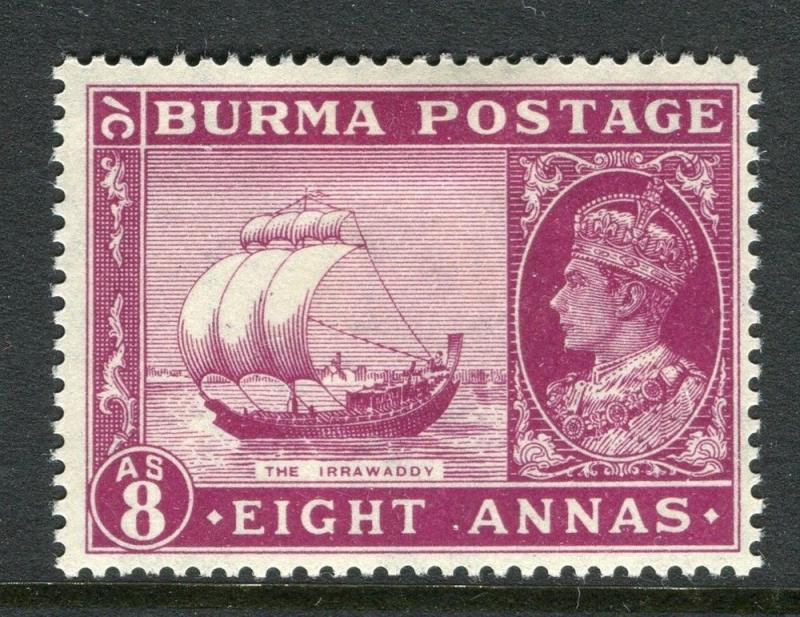 BURMA; 1945 early GVI MILY ADMN issue 8a. Block of 4 double lines on sail