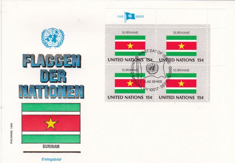 1980 United Nations Flags of the Nations Surinam FDC Unadressed VGC