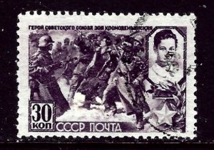 Russia 864A Used 1944 issue  paper remnants    (ap5869)