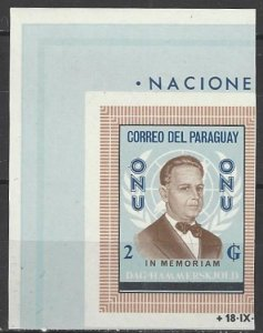 Paraguay  774  Single IMP  MNH  UN Dag Hammarskjold