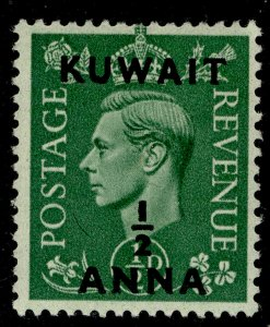 KUWAIT GVI SG64, ½a on ½d pale green, M MINT.